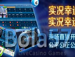 Situs Live Casino Terpercaya Agen Bola57