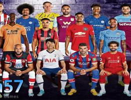 Prediksi Lengkap Liga Inggris 03 Februari 2021
